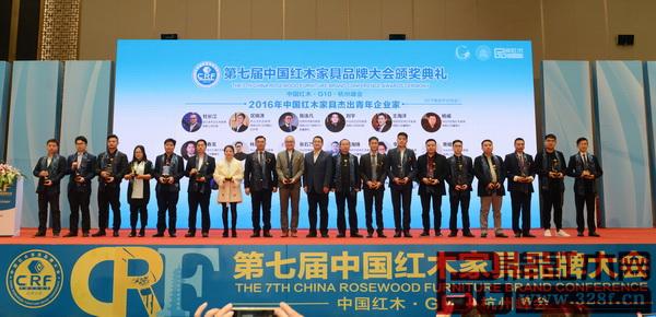 中国木材与木制品流通协会副会长车畅  </p> <p style=