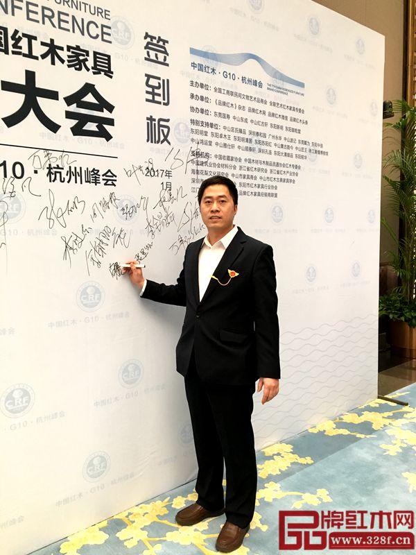 大汇堂总经理胡春龙签到留影