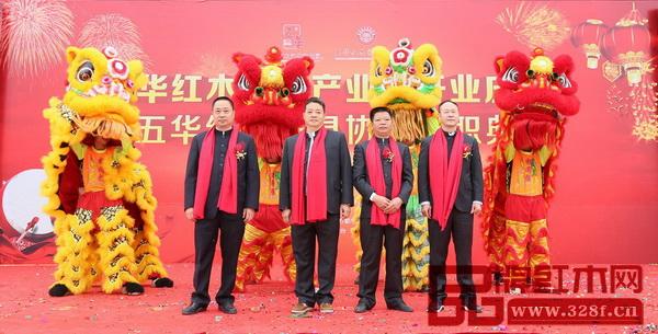 水雨轩董事长廖升中(右二)与其他嘉宾共同为五华红木文化产业园开业雄狮点睛