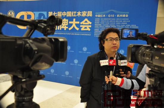 戴为红木总裁戴爱国接受各大媒体专访