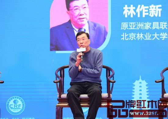 原亚洲家具联合会会长、北京林业大学教授林作新