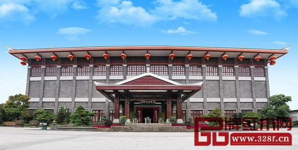 永华红木艺术馆