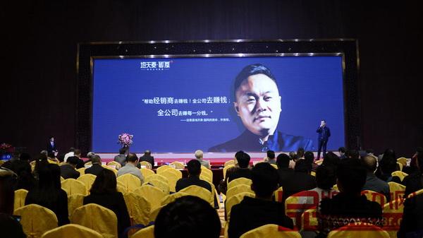 """中山地天泰·国风《""""新中式,国风才是老司机"""" ——地天泰国风新品发布会》"""