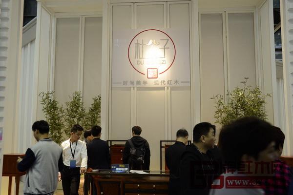 """卓木王全新品牌""""杜公子""""亮相深圳家具展"""