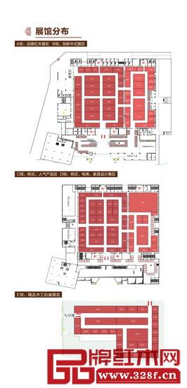 第三届东阳红博会展馆分布图