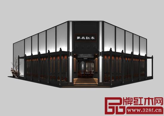 戴为红木在第37届东莞名家具展上的展馆效果图
