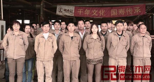 """国寿红木要求每一个匠人优游注册平台需要严格执行""""国寿匠人须知10条"""""""