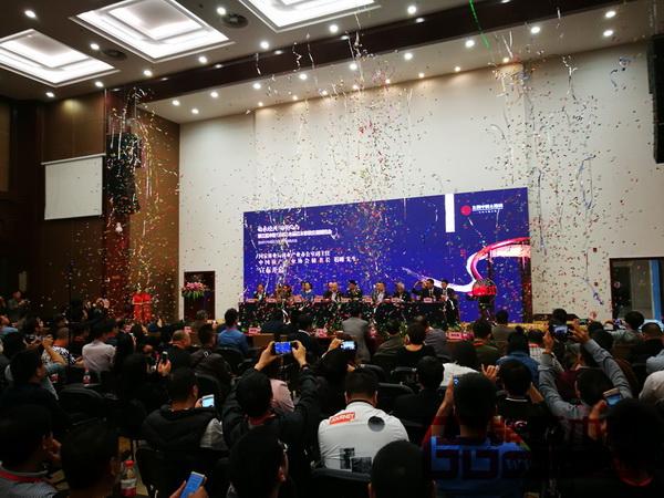 第三届中国(东阳)木雕红木家具交易博览会开幕式现场