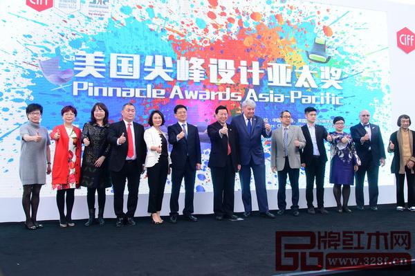 创新打造尖峰设计亚太奖永久落户中国家博会
