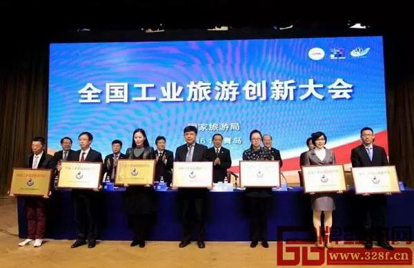 2016年,大涌红博城入选首批国家工业旅游创新单位