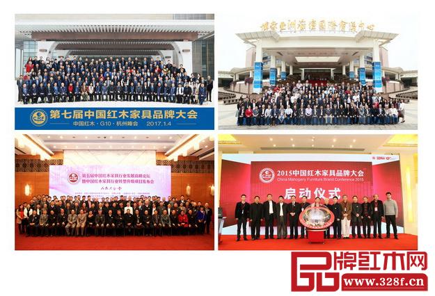 """有红木""""奥斯卡""""美誉的行业总评活动——中国红木家具品牌大会选址从人民大会堂、钓鱼台国宾馆,走向博鳌亚洲论坛国际会议中心、杭州G20峰会主会场,活动规格、影响力不断向升级"""