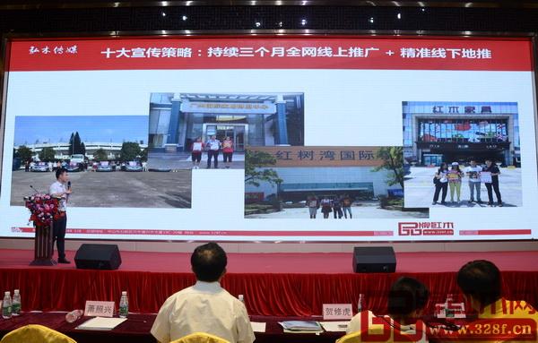 为了做好首届中国新中式红木家具大会推广,组委会将通过十大宣传策略,持续3个月全网线上推广和精准线下推广