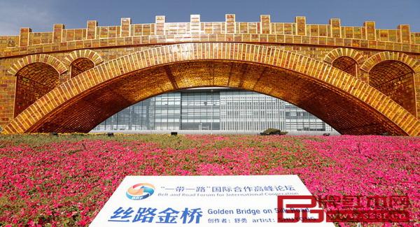 国家会议中心外景——丝路金桥