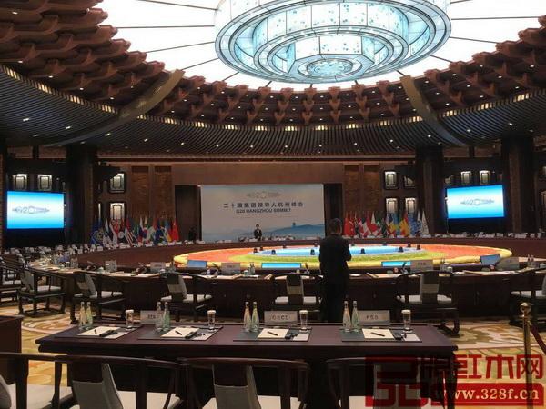 杭州G20峰会主会场端庄典雅的中国红木家具同时吸引了全世界的目光