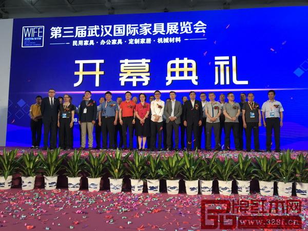 第三届武汉国际家具展在武汉国博中心隆重开幕