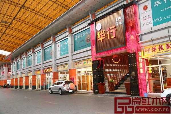 华行红木佛山乐从东恒店位于乐从国际家私城东恒第六排1座二楼