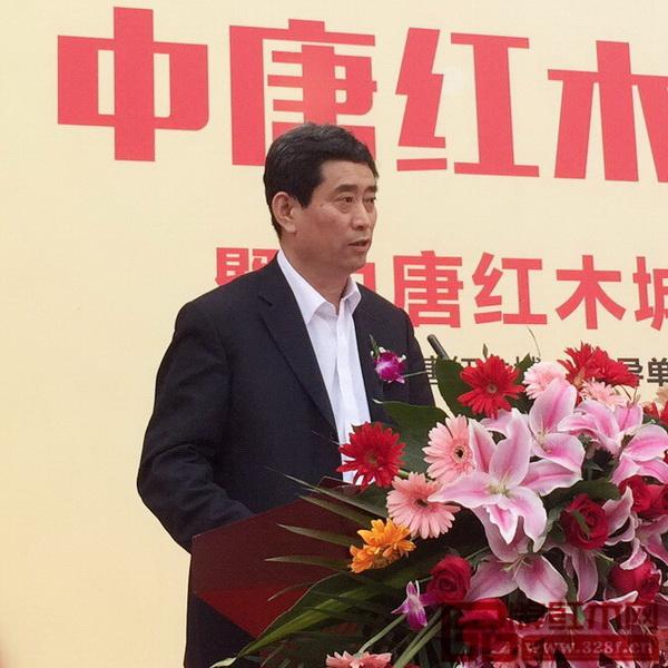 中国家具协会理事长朱长岭致辞