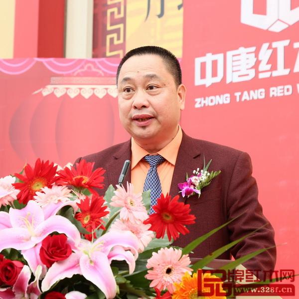 中唐红木城董事长方达良致辞