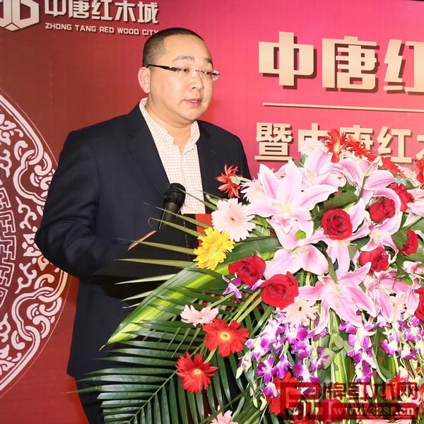 中唐红木城董事总经理方君扬答谢晚宴致辞