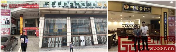 首届中国新中式红木家具大会组委会的干事在武汉重点家居卖场与经销商面对面开展交流及推广活动