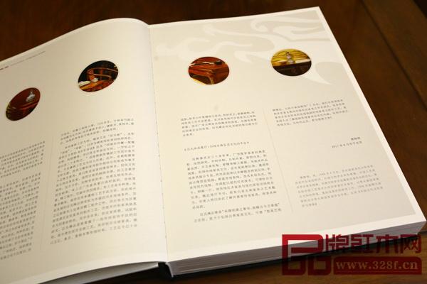 原故宫博物院文保科技部主任曹静楼为《区氏臻品明清仿古家具精鉴》写序