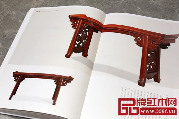 《区氏臻品明清仿古家具精鉴》展现了区氏臻品的器物之美