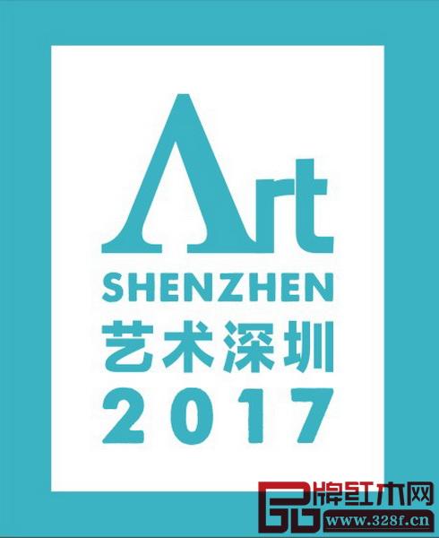 """以""""新境界·拓视野·荟收藏""""作为主题的""""艺术深圳""""展览会将于文博会期间举行"""