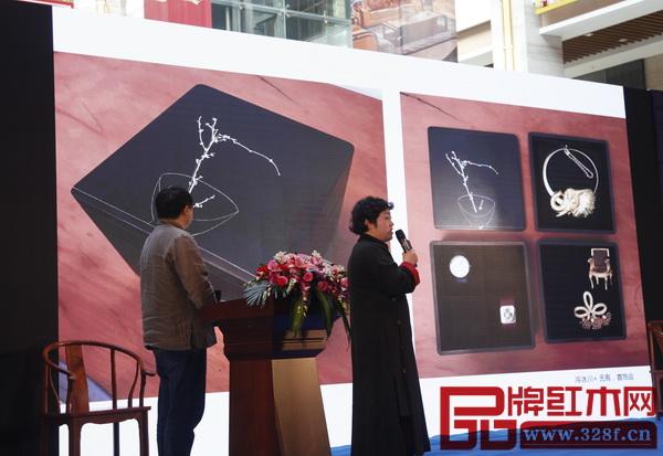 江苏南通永琦家居设计总监顾畅、华雍夫妇做《无有WUUYO—梓人之乐》的主旨演讲