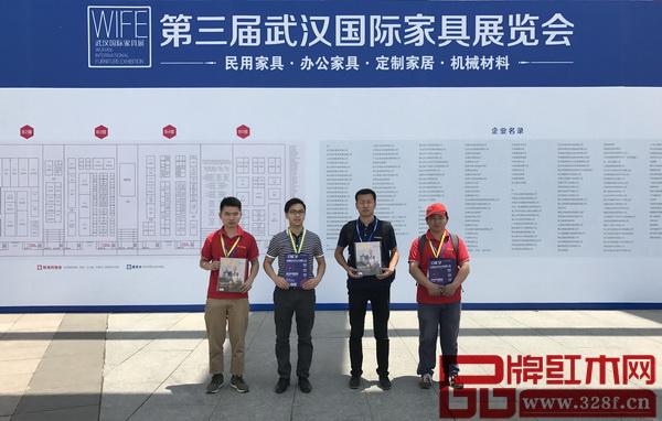 首届中国新中式红木家具大会组委会的干事空降2017第三届武汉国际家具展现场,标志着首届中国新中式红木家具大会全国主要销售市场巡展推广工作开启