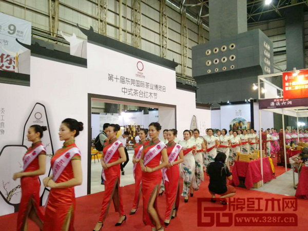第十届东莞国际茶业博览会中式茶台红木节现场古韵悠扬