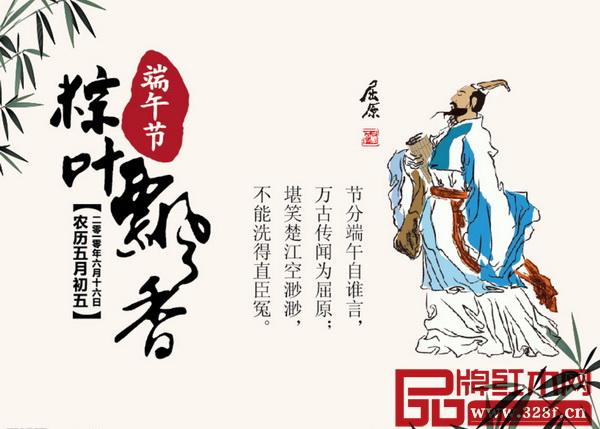 有一种传说称,端午节是为了纪念诗人屈原