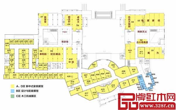 首届中国新中式红木家具大会展览面积超过10000平方米,百家全国知名新中式红木品牌积极参展,十万名实力家具经销商到会参观