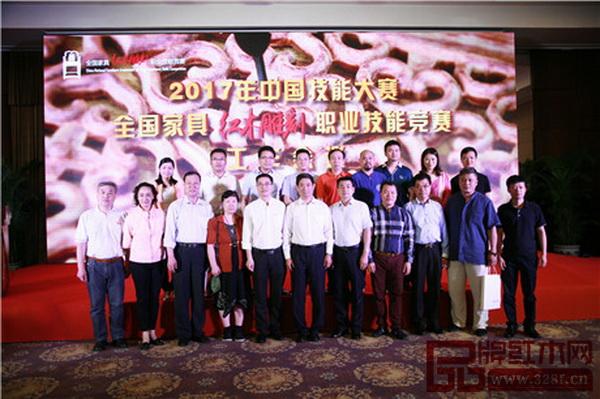 会议期间广东各赛区的相关负责人合影留念