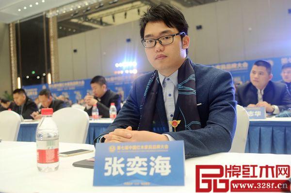 富宝轩红木总经理张奕海