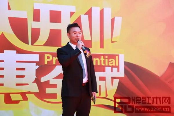 国寿红木副董事长陈淦凡致辞