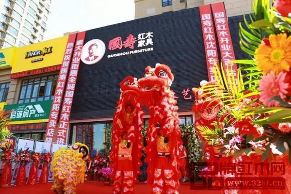沈阳国寿红木艺术馆开业现场精彩的醒狮表演