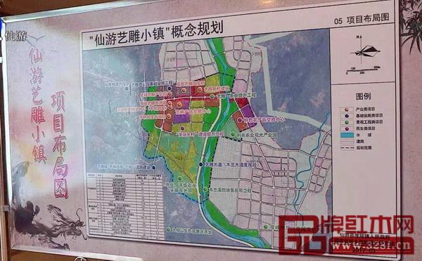 福建省莆田市将投入总投资50多亿元打造仙游艺雕小镇