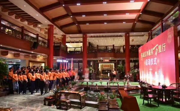 """东成红木""""服务万里行""""启动仪式在中山总部隆重召开"""