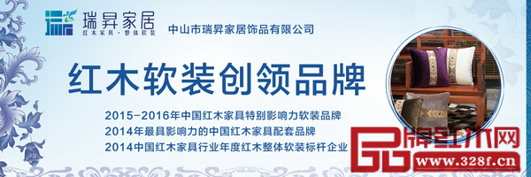 瑞�N家居众多的荣誉,也为实践基地的成立奠定坚实的基础