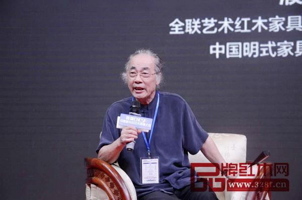 全联艺术红木家具专业委员会专家顾问、中国明式家具研究所原所长濮安国