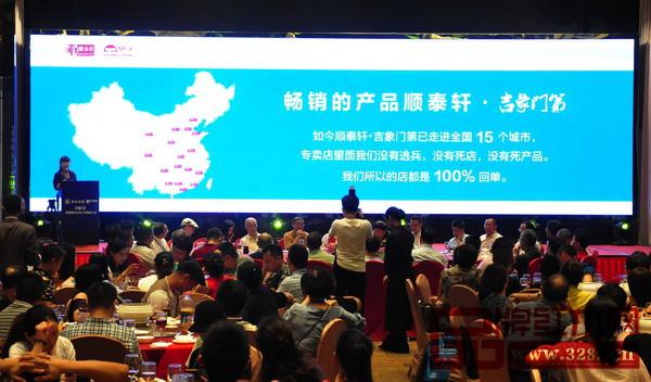 2017中国新中式红木家具优秀品牌发布会的召开,为红木家具产业转型升级提供新思路