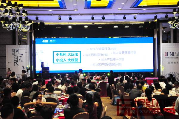顺泰轩·吉象门第全新模式发布会引起了广大经销商的关注