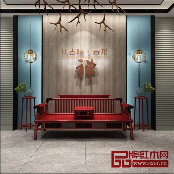 """红古轩""""云龙""""品牌8月8日盛情燃起,为全国各地的客商们奉献了一场新中式艺术盛宴"""