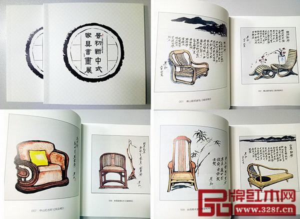 """大会组委会将""""景初新中式家具书画展""""60多幅作品收录在限量派发的小画册中供中式家具爱好者收藏"""