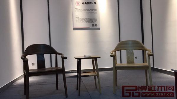 中央民族大学・黑白系列《现代中式圈椅》