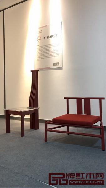 京・设计 ・茶椅系列