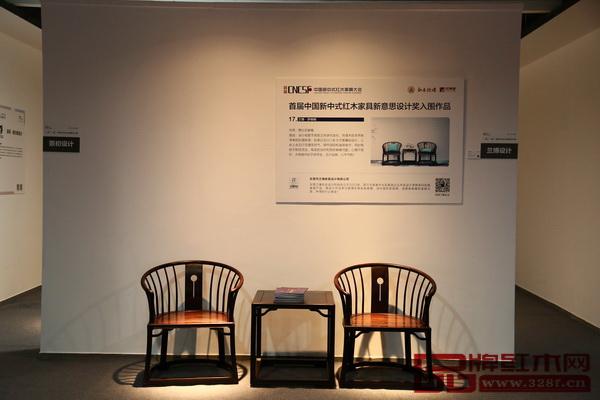兰博・梦想椅