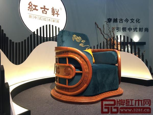 红古轩新中式经典作品《风云沙发》
