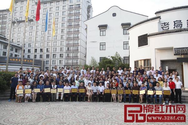 中信红木2017年全国经销商大会与会嘉宾大合影