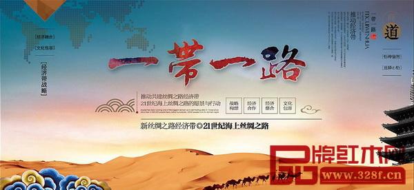 作为中国优秀传统文化的重要载体之一,红木家具正在成为一张新名片